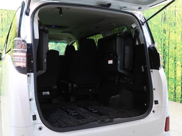 2.5Z Aエディション 禁煙車 メーカーOPナビ JBL 両側電動スライド ETC オットマン Bカメラ クルコン LED(15枚目)