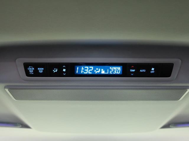 2.5Z Aエディション 禁煙車 メーカーOPナビ JBL 両側電動スライド ETC オットマン Bカメラ クルコン LED(35枚目)