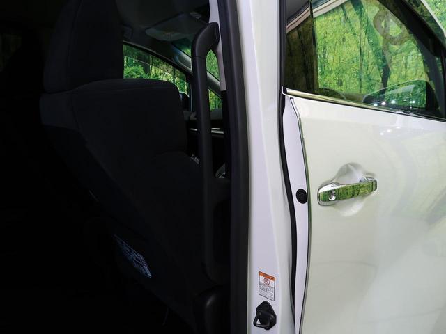 2.5Z Aエディション 禁煙車 メーカーOPナビ JBL 両側電動スライド ETC オットマン Bカメラ クルコン LED(38枚目)