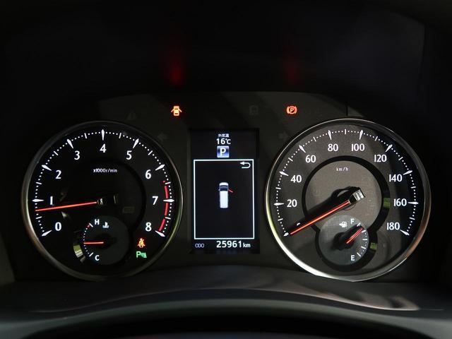 2.5Z Aエディション 禁煙車 メーカーOPナビ JBL 両側電動スライド ETC オットマン Bカメラ クルコン LED(42枚目)