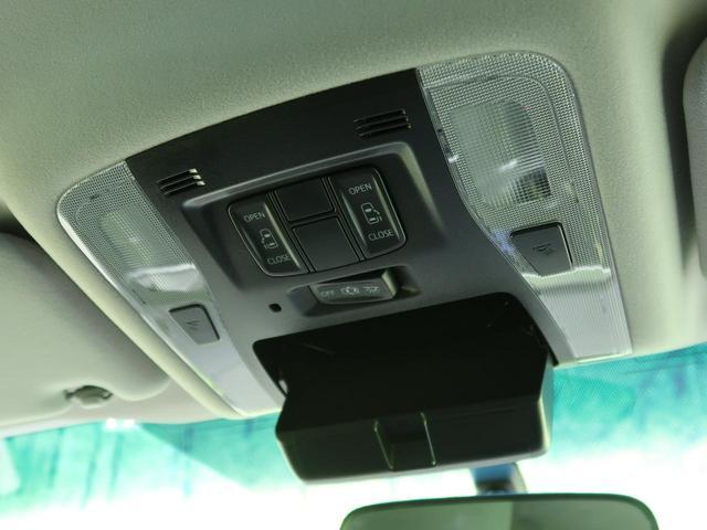 2.5Z Aエディション 禁煙車 メーカーOPナビ JBL 両側電動スライド ETC オットマン Bカメラ クルコン LED(53枚目)