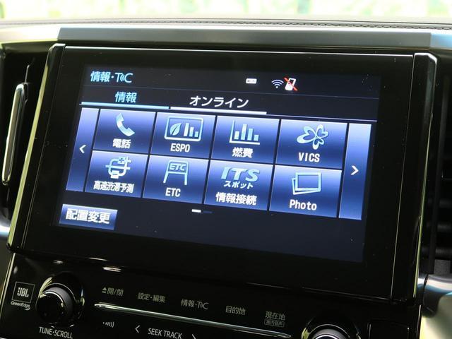 2.5Z Aエディション 禁煙車 メーカーOPナビ JBL 両側電動スライド ETC オットマン Bカメラ クルコン LED(56枚目)