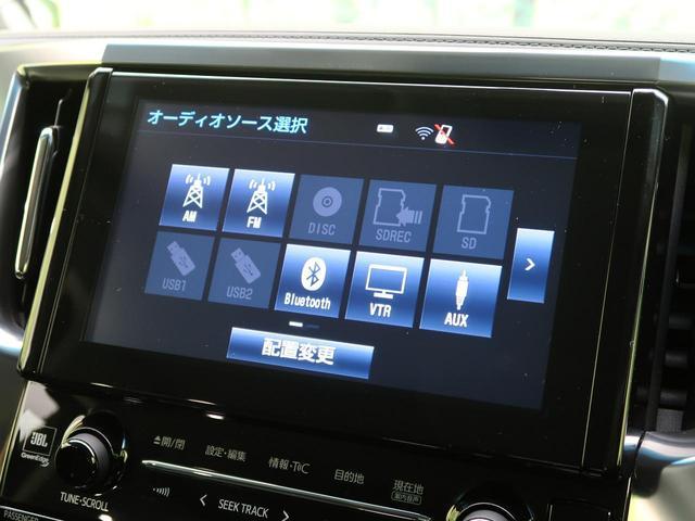 2.5Z Aエディション 禁煙車 メーカーOPナビ JBL 両側電動スライド ETC オットマン Bカメラ クルコン LED(57枚目)