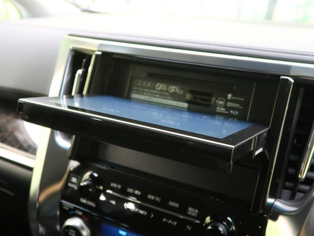 2.5Z Aエディション 禁煙車 メーカーOPナビ JBL 両側電動スライド ETC オットマン Bカメラ クルコン LED(58枚目)