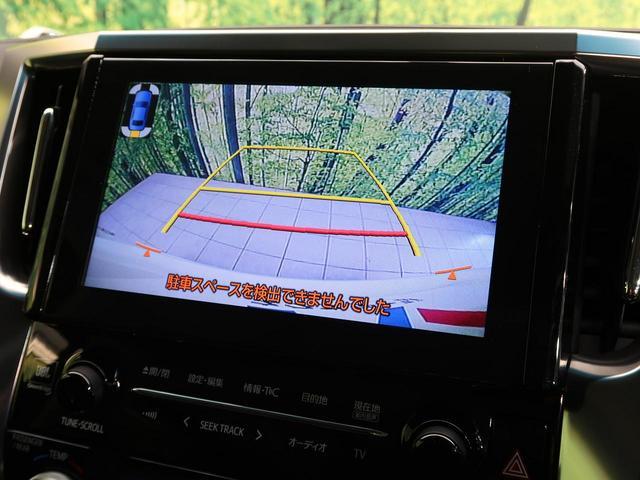 2.5Z Aエディション 禁煙車 メーカーOPナビ JBL 両側電動スライド ETC オットマン Bカメラ クルコン LED(60枚目)