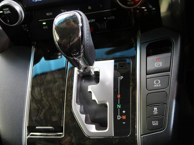 2.5Z Aエディション 禁煙車 メーカーOPナビ JBL 両側電動スライド ETC オットマン Bカメラ クルコン LED(62枚目)