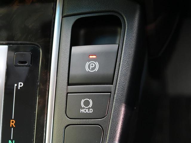 2.5Z Aエディション 禁煙車 メーカーOPナビ JBL 両側電動スライド ETC オットマン Bカメラ クルコン LED(63枚目)
