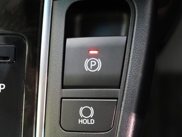 2.5Z Aエディション 禁煙車 メーカーOPナビ JBL 両側電動スライド ETC オットマン Bカメラ クルコン LED(64枚目)