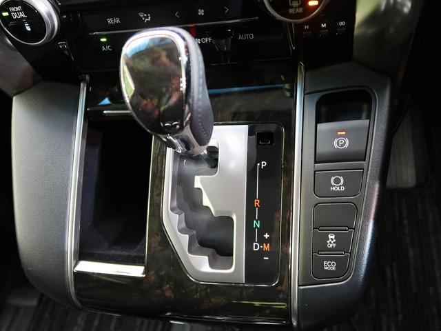 2.5Z Aエディション 禁煙車 メーカーOPナビ JBL 両側電動スライド ETC オットマン Bカメラ クルコン LED(66枚目)
