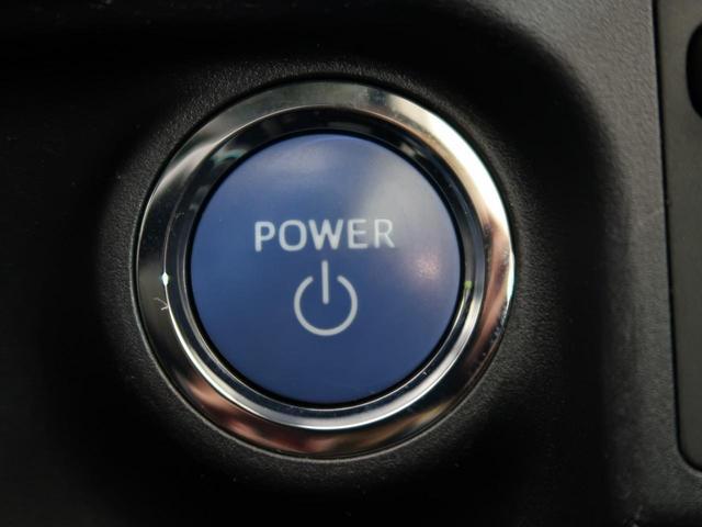 S 禁煙車 純正フルセグナビ スマキー オートAC オートライト ETC ECOモード 電格ミラー(8枚目)