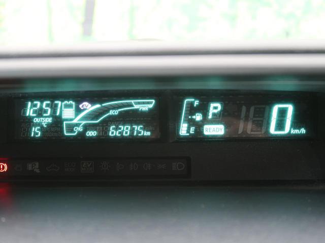 S 禁煙車 純正フルセグナビ スマキー オートAC オートライト ETC ECOモード 電格ミラー(36枚目)