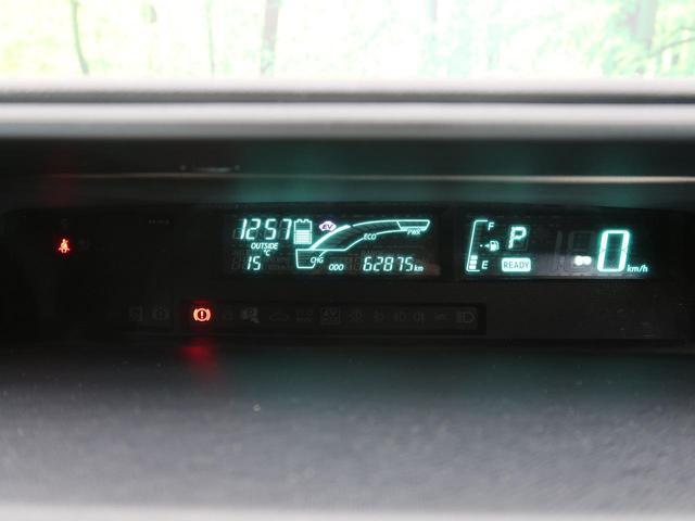 S 禁煙車 純正フルセグナビ スマキー オートAC オートライト ETC ECOモード 電格ミラー(37枚目)