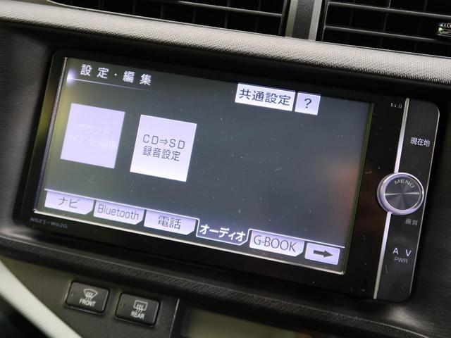 S 禁煙車 純正フルセグナビ スマキー オートAC オートライト ETC ECOモード 電格ミラー(39枚目)