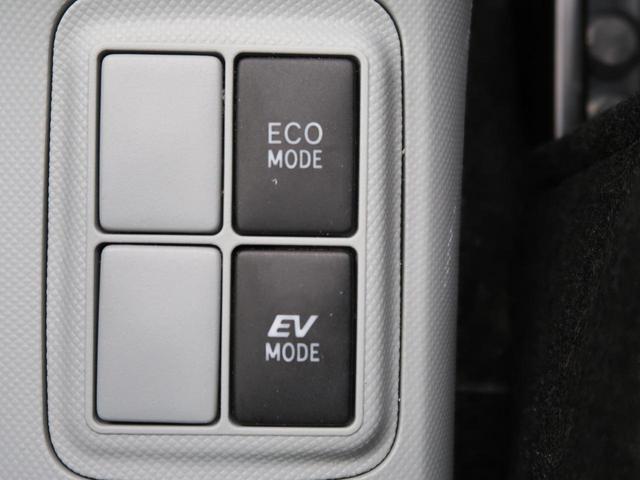 S 禁煙車 純正フルセグナビ スマキー オートAC オートライト ETC ECOモード 電格ミラー(44枚目)