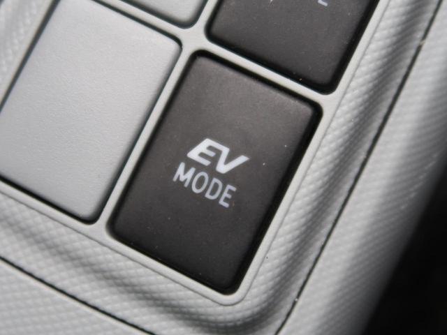 S 禁煙車 純正フルセグナビ スマキー オートAC オートライト ETC ECOモード 電格ミラー(45枚目)