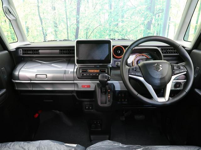 ハイブリッドXZ 届出済未使用車 ルーフレール 両側電動スライド レーダークルコン LEDライト スマキー ソナー(2枚目)