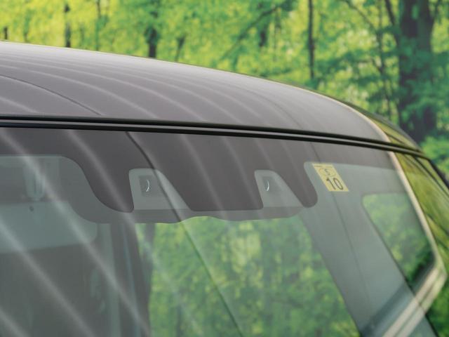 ハイブリッドXZ 届出済未使用車 ルーフレール 両側電動スライド レーダークルコン LEDライト スマキー ソナー(3枚目)