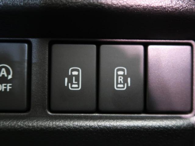 ハイブリッドXZ 届出済未使用車 ルーフレール 両側電動スライド レーダークルコン LEDライト スマキー ソナー(6枚目)