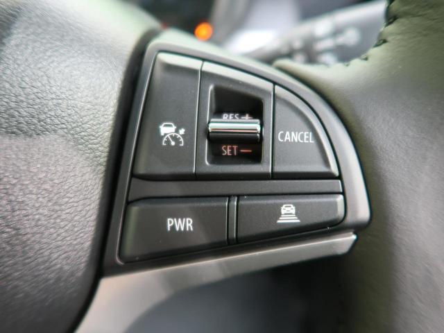 ハイブリッドXZ 届出済未使用車 ルーフレール 両側電動スライド レーダークルコン LEDライト スマキー ソナー(7枚目)