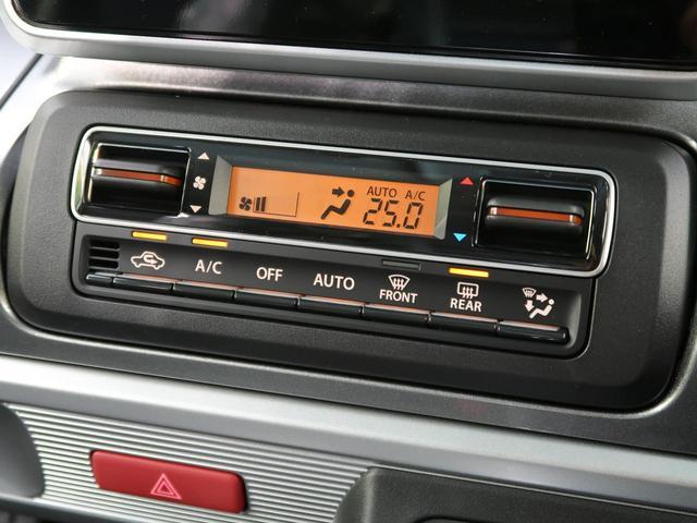 ハイブリッドXZ 届出済未使用車 ルーフレール 両側電動スライド レーダークルコン LEDライト スマキー ソナー(8枚目)