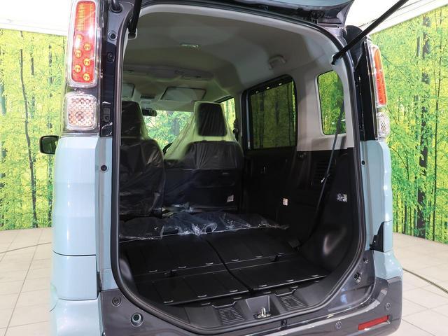 ハイブリッドXZ 届出済未使用車 ルーフレール 両側電動スライド レーダークルコン LEDライト スマキー ソナー(15枚目)