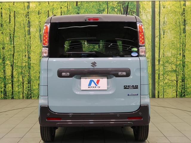 ハイブリッドXZ 届出済未使用車 ルーフレール 両側電動スライド レーダークルコン LEDライト スマキー ソナー(27枚目)