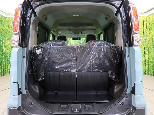 ハイブリッドXZ 届出済未使用車 ルーフレール 両側電動スライド レーダークルコン LEDライト スマキー ソナー(30枚目)