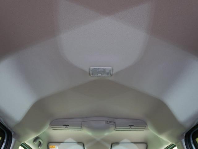ハイブリッドXZ 届出済未使用車 ルーフレール 両側電動スライド レーダークルコン LEDライト スマキー ソナー(32枚目)