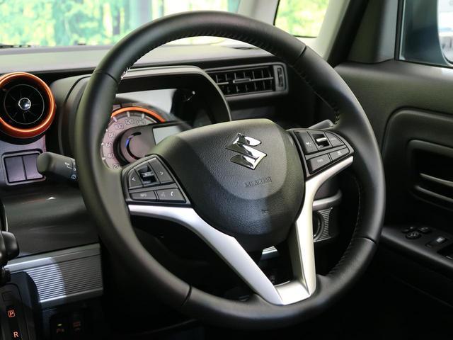 ハイブリッドXZ 届出済未使用車 ルーフレール 両側電動スライド レーダークルコン LEDライト スマキー ソナー(33枚目)