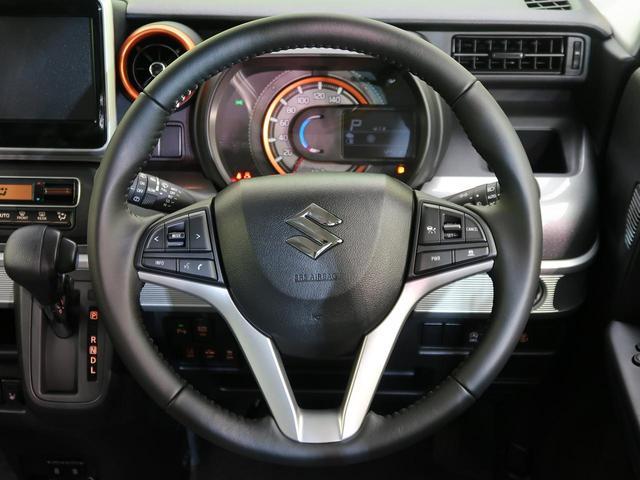 ハイブリッドXZ 届出済未使用車 ルーフレール 両側電動スライド レーダークルコン LEDライト スマキー ソナー(34枚目)