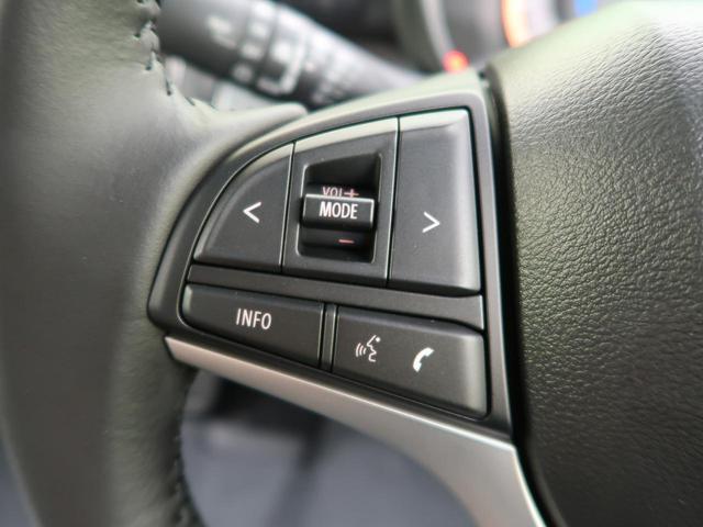 ハイブリッドXZ 届出済未使用車 ルーフレール 両側電動スライド レーダークルコン LEDライト スマキー ソナー(40枚目)