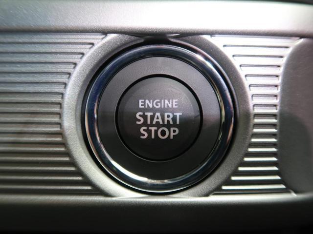 ハイブリッドXZ 届出済未使用車 ルーフレール 両側電動スライド レーダークルコン LEDライト スマキー ソナー(41枚目)