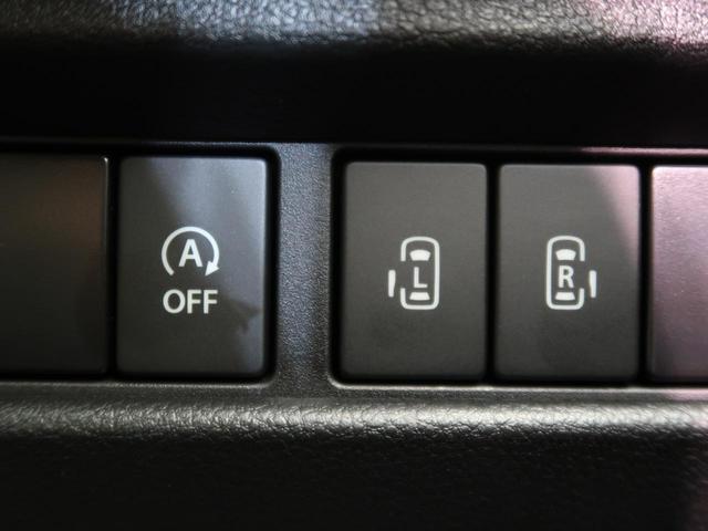ハイブリッドXZ 届出済未使用車 ルーフレール 両側電動スライド レーダークルコン LEDライト スマキー ソナー(42枚目)