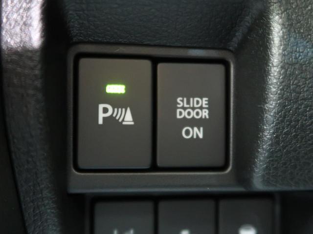 ハイブリッドXZ 届出済未使用車 ルーフレール 両側電動スライド レーダークルコン LEDライト スマキー ソナー(44枚目)
