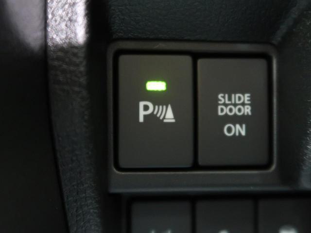 ハイブリッドXZ 届出済未使用車 ルーフレール 両側電動スライド レーダークルコン LEDライト スマキー ソナー(45枚目)