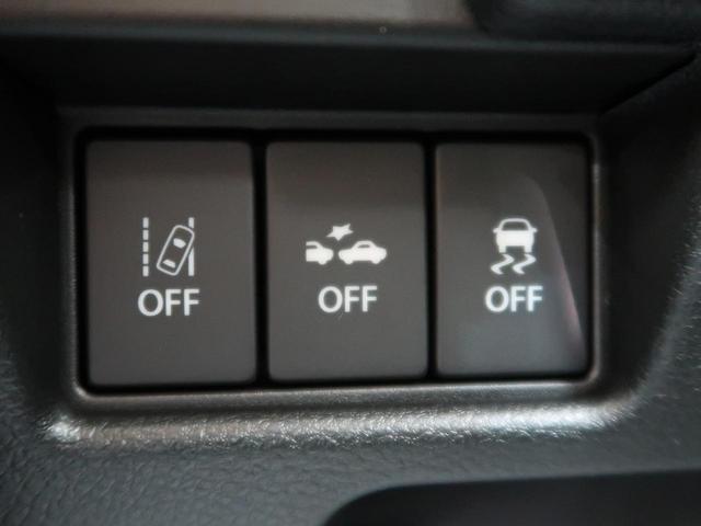 ハイブリッドXZ 届出済未使用車 ルーフレール 両側電動スライド レーダークルコン LEDライト スマキー ソナー(47枚目)