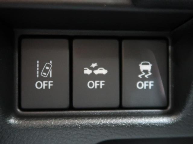 ハイブリッドXZ 届出済未使用車 ルーフレール 両側電動スライド レーダークルコン LEDライト スマキー ソナー(49枚目)