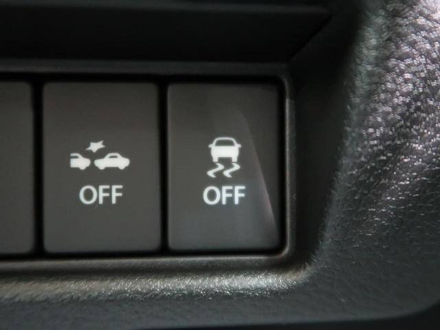 ハイブリッドXZ 届出済未使用車 ルーフレール 両側電動スライド レーダークルコン LEDライト スマキー ソナー(50枚目)