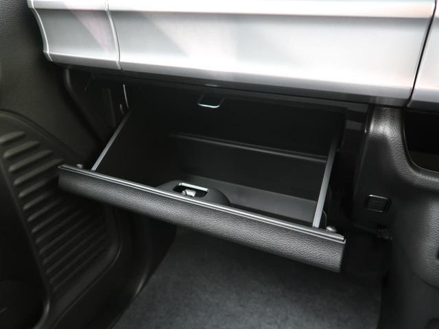 ハイブリッドXZ 届出済未使用車 ルーフレール 両側電動スライド レーダークルコン LEDライト スマキー ソナー(52枚目)