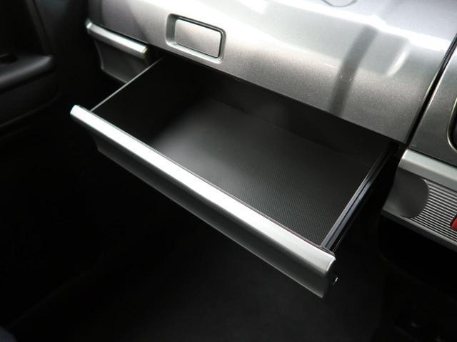 ハイブリッドXZ 届出済未使用車 ルーフレール 両側電動スライド レーダークルコン LEDライト スマキー ソナー(53枚目)
