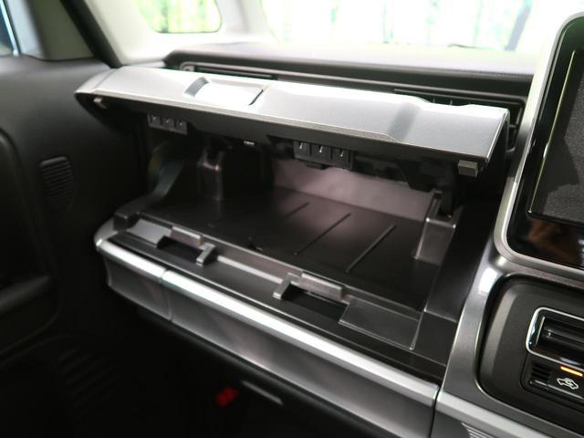 ハイブリッドXZ 届出済未使用車 ルーフレール 両側電動スライド レーダークルコン LEDライト スマキー ソナー(54枚目)