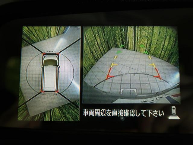 ハイウェイスター X 純正フルセグナビ 禁煙車 電動スライド ETC LED 全周囲カメラ AAC 純正14AW ロールシェード 盗難防止(5枚目)