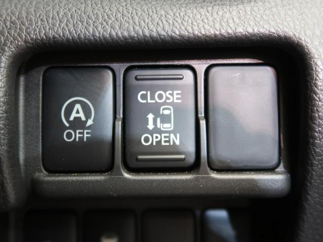 ハイウェイスター X 純正フルセグナビ 禁煙車 電動スライド ETC LED 全周囲カメラ AAC 純正14AW ロールシェード 盗難防止(7枚目)