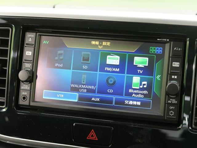 ハイウェイスター X 純正フルセグナビ 禁煙車 電動スライド ETC LED 全周囲カメラ AAC 純正14AW ロールシェード 盗難防止(42枚目)