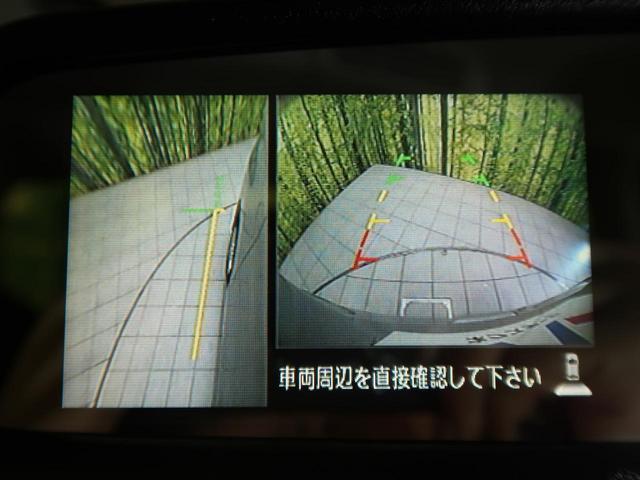 ハイウェイスター X 純正フルセグナビ 禁煙車 電動スライド ETC LED 全周囲カメラ AAC 純正14AW ロールシェード 盗難防止(44枚目)