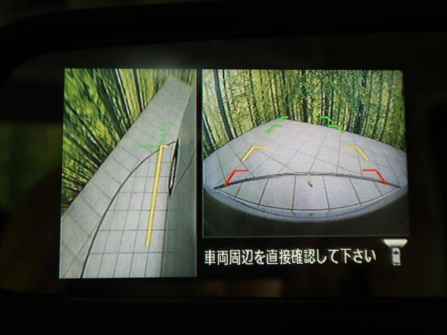 ハイウェイスター X 純正フルセグナビ 禁煙車 電動スライド ETC LED 全周囲カメラ AAC 純正14AW ロールシェード 盗難防止(46枚目)
