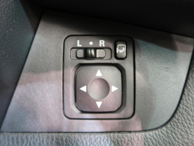 ハイウェイスター X 純正フルセグナビ 禁煙車 電動スライド ETC LED 全周囲カメラ AAC 純正14AW ロールシェード 盗難防止(54枚目)
