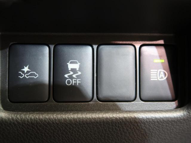 ハイウェイスター X 純正フルセグナビ 禁煙車 電動スライド ETC LED 全周囲カメラ AAC 純正14AW ロールシェード 盗難防止(57枚目)