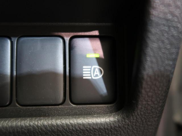 ハイウェイスター X 純正フルセグナビ 禁煙車 電動スライド ETC LED 全周囲カメラ AAC 純正14AW ロールシェード 盗難防止(60枚目)