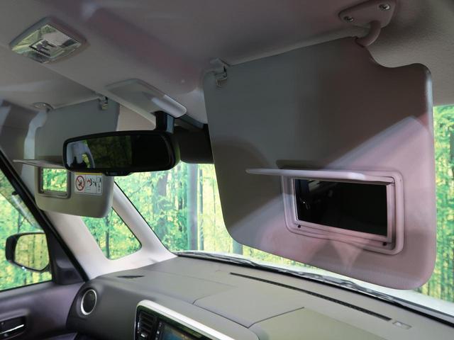 ハイウェイスター X 純正フルセグナビ 禁煙車 電動スライド ETC LED 全周囲カメラ AAC 純正14AW ロールシェード 盗難防止(65枚目)